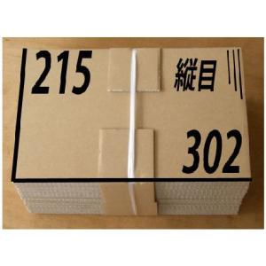 ダンボール 段ボール 板 シート A4サイズ 「50枚」