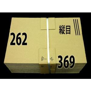 ダンボール 段ボール 板 シート B4サイズ 「50枚」