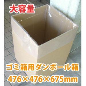 「半A式」という、上のふたが無いタイプで 主にイベント会場の簡易ゴミ箱としてご利用いただいている ダ...