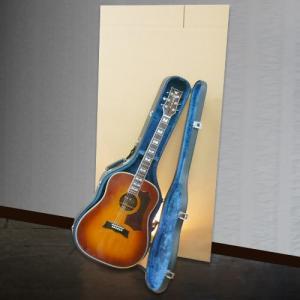 ギター保管発送用ダンボール箱「大」494×244×高1190mm「3枚」【区分B】