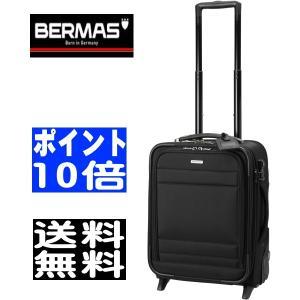 バーマス キャリー BERMAS FUNCTION GEAR キャリーケース(2輪) No.60422 25L バーマス ファンクションギア トラベル (送料・代引無料)