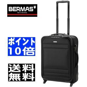 バーマス キャリー BERMAS FUNCTION GEAR キャリーケース(2輪) No.60423 33L バーマス ファンクションギア トラベル (送料・代引無料)