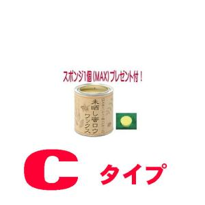 未晒し蜜ロウワックス 1リットル缶 【蜜ろうワックス/蜜蝋ワックス】(有)小川耕太郎 百合子社製 1L|inaba-wood