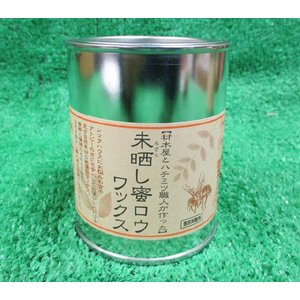 未晒し蜜ロウワックス 300ミリリットル缶 【蜜ろうワックス/蜜蝋ワックス】(有)小川耕太郎 百合子社製|inaba-wood