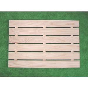天然無垢杉押入れすのこ(小)3枚つなぎ 2枚入|inaba-wood