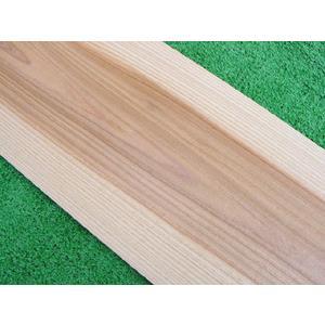 吉野杉無垢板 無節 無塗装 1900×7×300ミリ inaba-wood