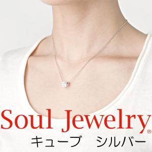 遺骨 ペンダント Soul Jewelry ソウルジュエリー キューブ シルバー925 ダイヤモンド...
