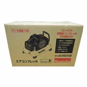 マキタ エアコンプレッサ AC462XGB 50/60Hz共用|inage78