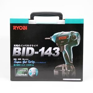 リョービ 充電インパクトドライバ BID-143 14.4V|inage78
