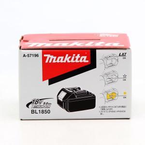 マキタ 純正品 18V リチウムイオン電池 BL1850 5.0Ah|inage78