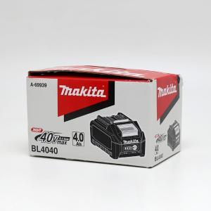 マキタ 純正品 40V リチウムイオン電池 BL4040 4.0Ah 箱入り inage78