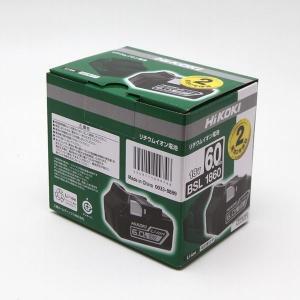 日立工機 純正品 18V リチウムイオン電池 BSL1860 6.0Ah 保証書付き|inage78