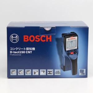 ボッシュ(BOSCH) ウォールスキャナー D-TECT 150CNT コンクリート探知機|inage78