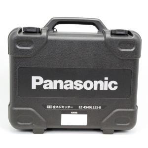 パナソニック 14.4V 4.2Ah 充電全ネジカッター EZ4540LS2S-B|inage78