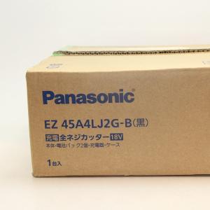 パナソニック 全ネジカッター EZ45A4LJ2G-B|inage78