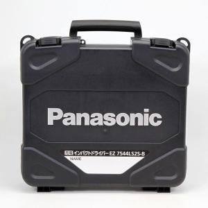 パナソニック 14.4V 充電インパクトドライバー EZ7544LS2S-B 4.2Ah|inage78