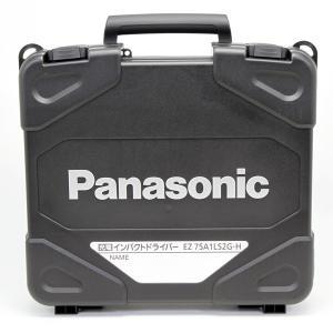 パナソニック 18V 充電インパクトドライバー EZ75A1LS2G-H|inage78
