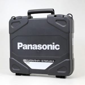 パナソニック インパクトドライバー EZ75A7LJ2G-B|inage78