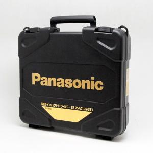 パナソニック インパクトドライバー EZ75A7LJ2GT1 限定品 ブラック&ゴールド|inage78