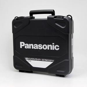 パナソニック インパクトドライバー EZ75A7LS2F-B|inage78