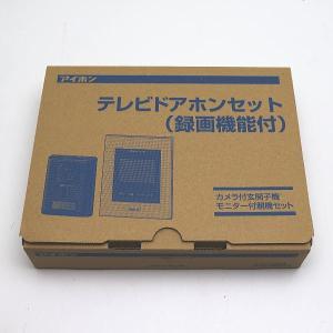 【在庫あり・即納】アイホン AC電源直結式 録画機能付ドアホンセット JS-12E inage78