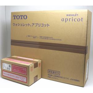 【新品】 TOTO ウォシュレット アプリコットF3A TCF4733AKS #NW1 ホワイト 便座洗浄ユニットTCA320付属 温水洗浄便座|inage78