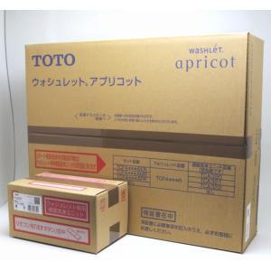 【新品】 TOTO ウォシュレット アプリコット TCF4833AKR #NW1 ホワイト 便座洗浄ユニットTCA320付属 温水洗浄便座|inage78