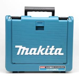 マキタ 充電式4モードインパクトドライバ 14.4V TP131DRFX 青 3.0Ah|inage78