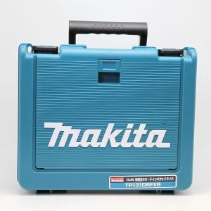 マキタ TP131DRFXB 14.4V 充電式4モードインパクトドライバ 3.0Ah 黒/ブラック Makita|inage78