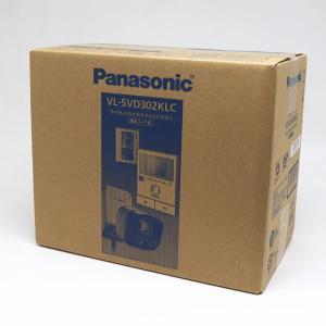 【現品限り】パナソニック VL-SVD302KLC ワイヤレスカメラ付テレビドアホン Panasonic【先着1点限定】 inage78