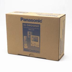パナソニック ワイヤレスモニター子機付きテレビドアホン VL-SWD505KF inage78