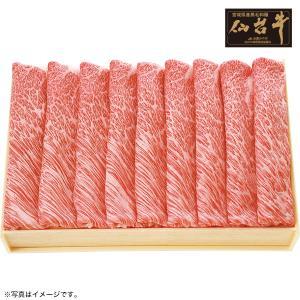 お中元 御中元 日本ハム 本格派ギフト 型番:NH-422 ギフト お取り寄せ 送料無料 ハムの画像