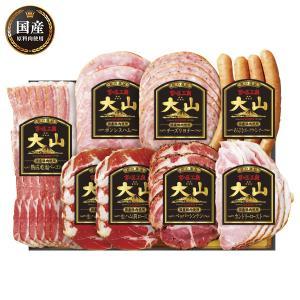 お中元 御中元 ギフト ハム 詰め合わせ 送料無料 丸大食品 煌彩ギフト 型番:MV-480|inageya-net