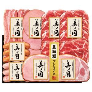 お中元 御中元 ギフト ハム 詰め合わせ 送料無料 丸大食品 煌彩ギフト 型番:MV-556|inageya-net