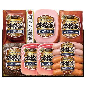 お中元 御中元 ギフト ハム 詰め合わせ 送料無料 丸大食品 煌彩ギフト 型番:MV-766|inageya-net