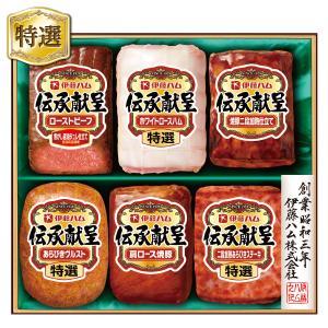 お中元 御中元 ギフト ハム 詰め合わせ 送料無料 日本ハム 本格派ギフト 型番:NH-480|inageya-net