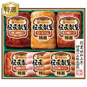 お中元 御中元 ギフト ハム 詰め合わせ 送料無料 日本ハム 本格派ギフト 型番:NH-615|inageya-net