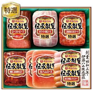 お中元 御中元 ギフト ハム 詰め合わせ 送料無料 日本ハム 本格派ギフト 型番:NH-699|inageya-net