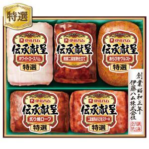 お中元 御中元 ギフト ハム ローストビーフ 詰め合わせ 送料無料 日本ハム 本格派ギフト 型番:NRB-778|inageya-net