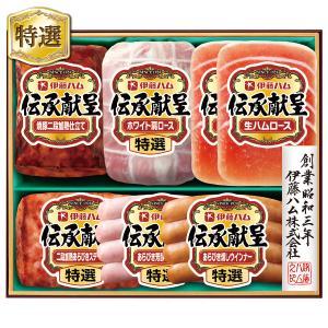 お中元 御中元 ギフト ハム 詰め合わせ 送料無料 日本ハム 本格派ギフト 型番:NH-735|inageya-net