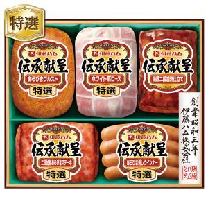 お中元 御中元 ギフト ハム 詰め合わせ 送料無料 日本ハム 本格派 ギフト 型番:NH-610|inageya-net