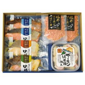 お中元 御中元 サーモン ギフト 送料無料 天然紅鮭スモークスライス150g  型番:SH30W|inageya-net