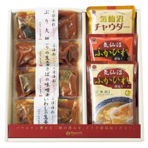 お歳暮 御歳暮 干物 魚 ギフト 詰め合わせ 送料無料 大島水産 西伊豆加工ギフト4種8枚