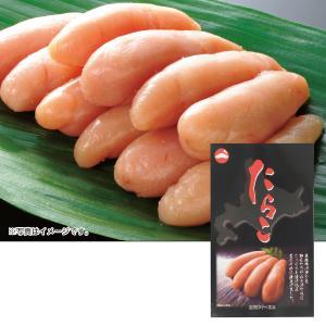 お歳暮 御歳暮 西京漬 粕漬 ギフト 詰め合わせ 送料無料 西京・粕漬魚セット