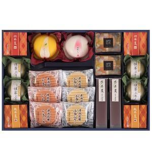 お歳暮 御歳暮 和菓子 ギフト 詰め合わせ 送料無料 京菓匠善廣 和菓の極 型番:YHB-40