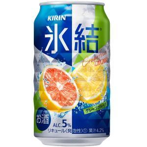 キリン 氷結 グレープフルーツ350ml缶1ケース(24缶入)