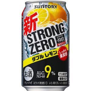 サントリー −196℃ ストロングゼロダブルレモン350ml缶1ケース(24缶入)