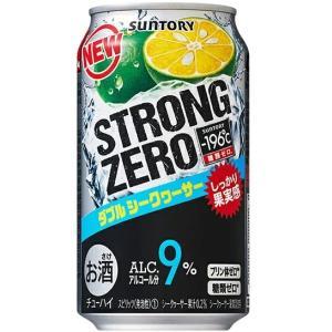 サントリー −196℃ ストロングゼロシークワーサー350ml缶1ケース(24缶入)