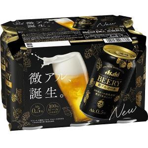送料無料「3/30新発売」アサヒビール アサヒ ビアリー 350ml×24缶 ケース 微アルコール ...