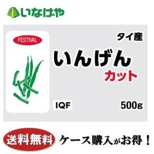 キリン 氷結ストロング グレープフルーツ500ml×24缶